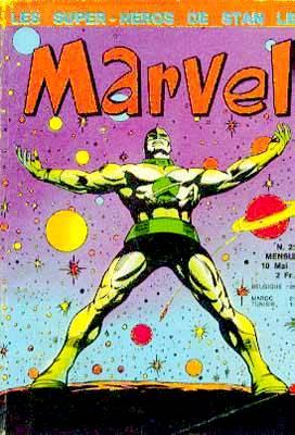 Marvel 2 de Lug